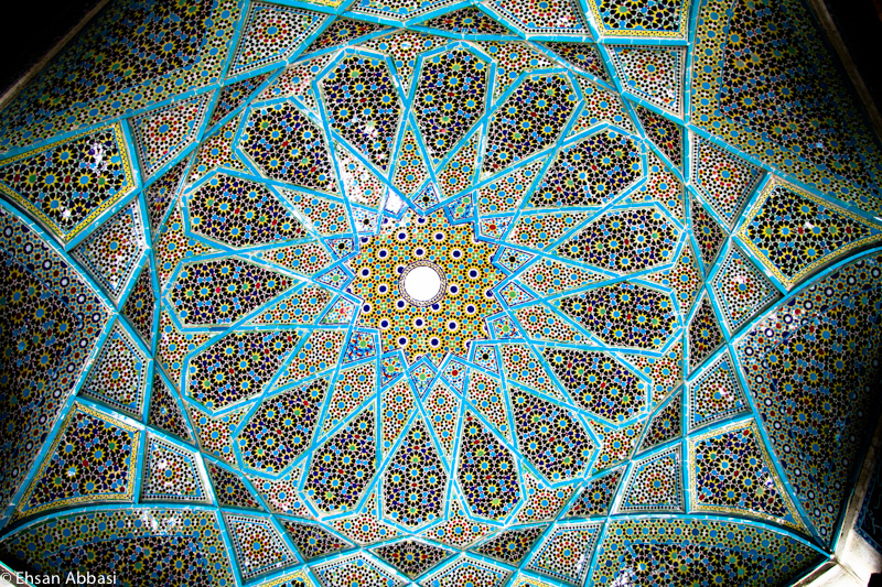 ceiling of hafez tomb