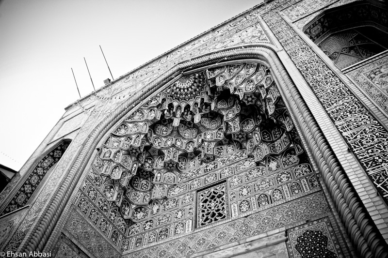 Gate of Shah Cheragh