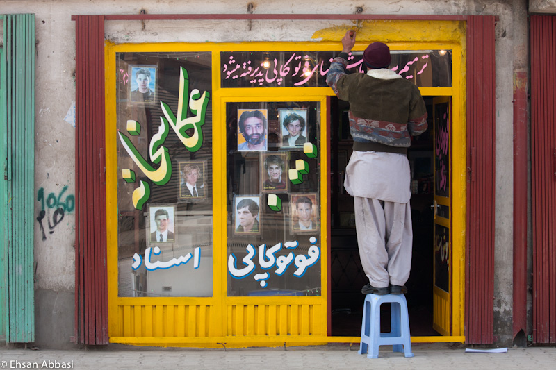 Photography Studio in Kabul