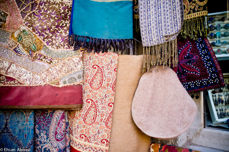 Afghan Handicraft