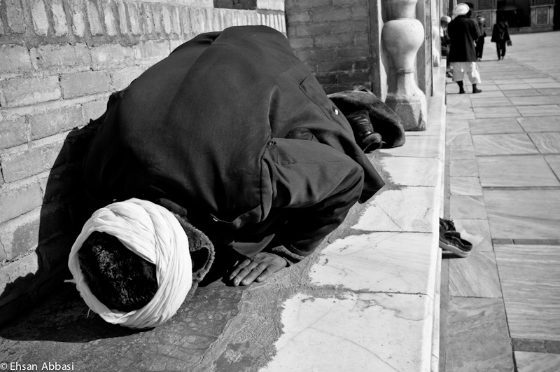 Afghan Prayer